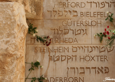 freunde-israels-e-0225